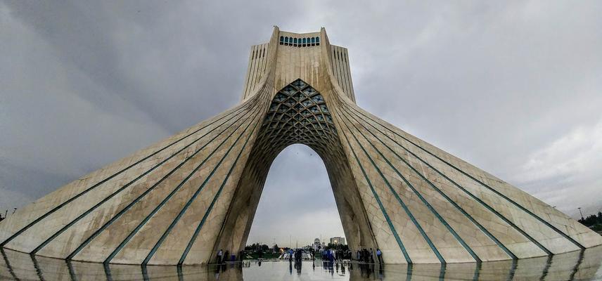 iran landmark
